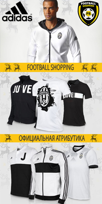 Football Shopping
